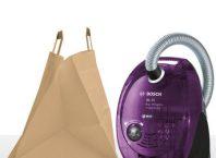 Aspirator cu sac Bosch BSGL3B2108